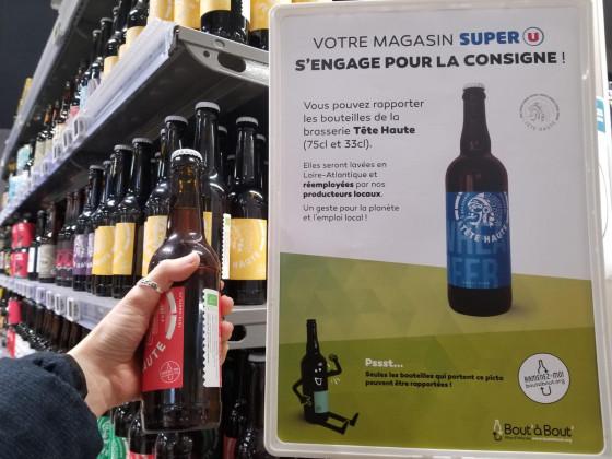 Photo de Super U Ligné, membre de Bout à Bout, réseau de réemploi des bouteilles en verre en Pays de la Loire